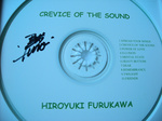 Hurukawa CREVICE CD.JPG