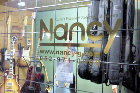 Nancy LOGO GOLD.jpg